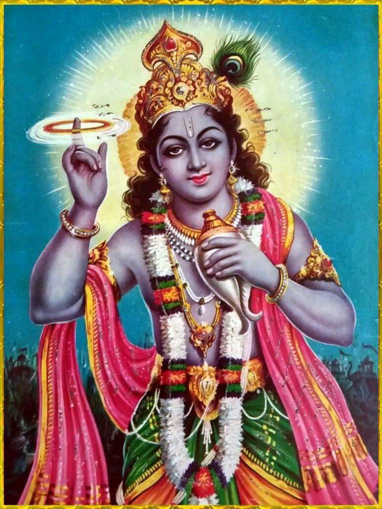Swadarshan Chakradari